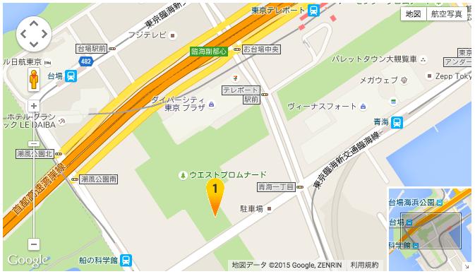スクリーンショット 2015-08-30 17.49.22