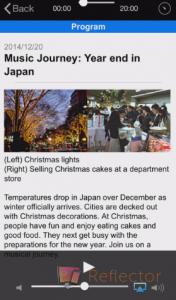スクリーンショット 2014-12-21 20.44.54